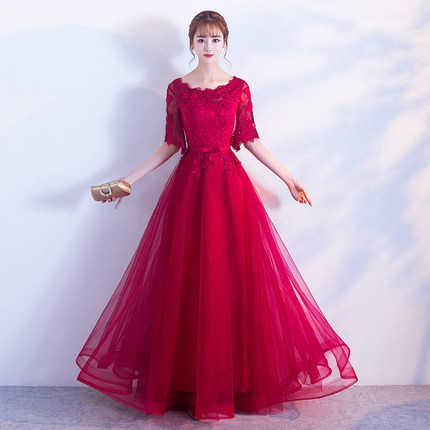 Dress For Toast Formal Dress Bride 2019 Summer Marriage New Style Long-sleeved Red Mid-length Slim Fit Wedding Late Formal Dress