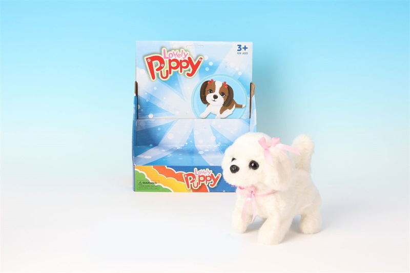 Children Electric Toy Dog Model Plush Toy Dog Will Call Forward Shake Tail Strange New Creative Cute Pet