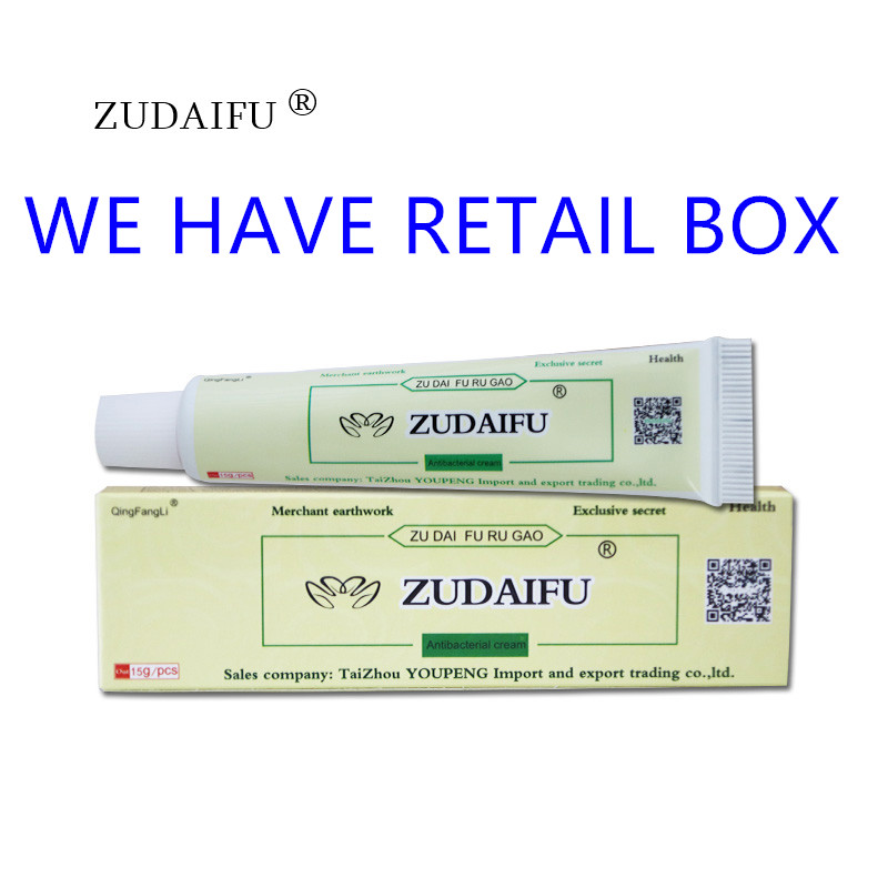 50PCS ZUDAIFU Natural Skin Creams Eczema Ointments Psoriasis Eczema Allergic Neurodermatitis With Retail Box