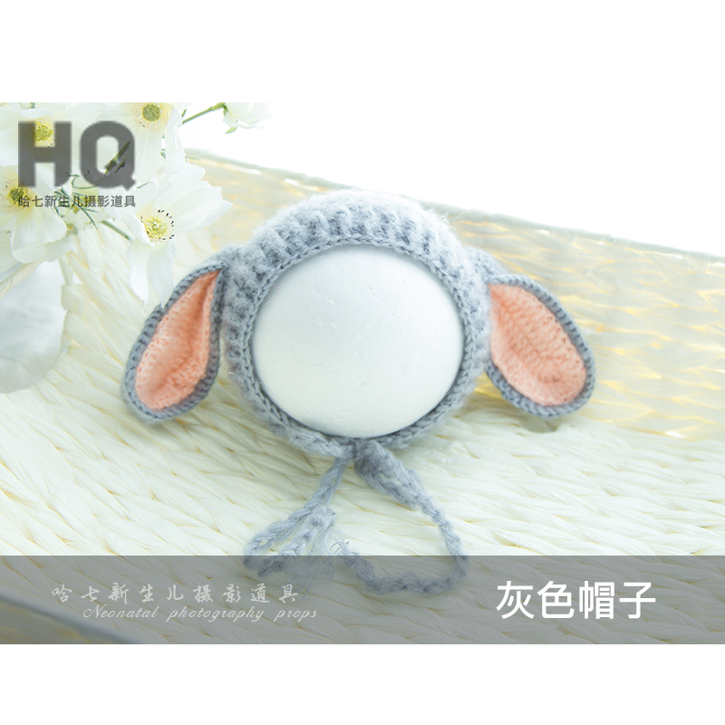 2020 Newborn Photography Hat  Baby Photo Shooting Props Infant Unisex Photo Shot Accessories