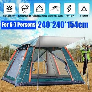 Автоматическая Всесезонная палатка на 6-7 человек, самораскладывающаяся, для всей семьи, для пляжа, отдыха на открытом воздухе, походов