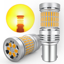 2X 1156 BA15S LED Turn Signal Brake Car Light Canbus No Hyper Flash For Bmw e46 e90 f10 e39 e60 e92 e87 e91 e70 e61 e39 x3 e83