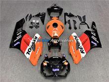 Комплект обтекателей для мотоцикла подходит cbr1000rr 2004 2005