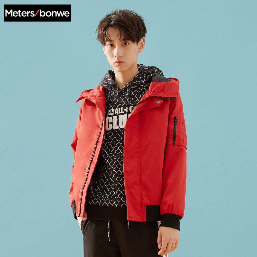 Metersbonwe cotton coat men new autumn and winter men's jacket casual trend hooded short cotton clothing men
