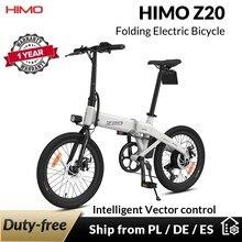 HIMO Z20 bicicletta elettrica pieghevole 20 pollici pneumatico e-bike 250W 80km 10Ah bici elettrica pompa ad aria nascosta Bicicleta donna uomo MTB