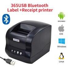 Impressora de código de barras 20mm-80mm XP-365B preço etiqueta impressora de código de barras fabricante de código de barras