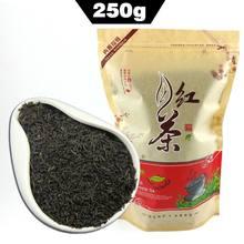 Keemun Black -tea Top Quality Chinese Health Food To Lose Weight Qimen Black -tea 250g Honey Sweet Taste Kraft Package