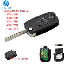 Okeytech 433mhz 3 4ボタンリモコンアウディ315mhz ID48チップ折りたたみ自動アウディtt A4 A6 A8 4DO837231 p/m/k/