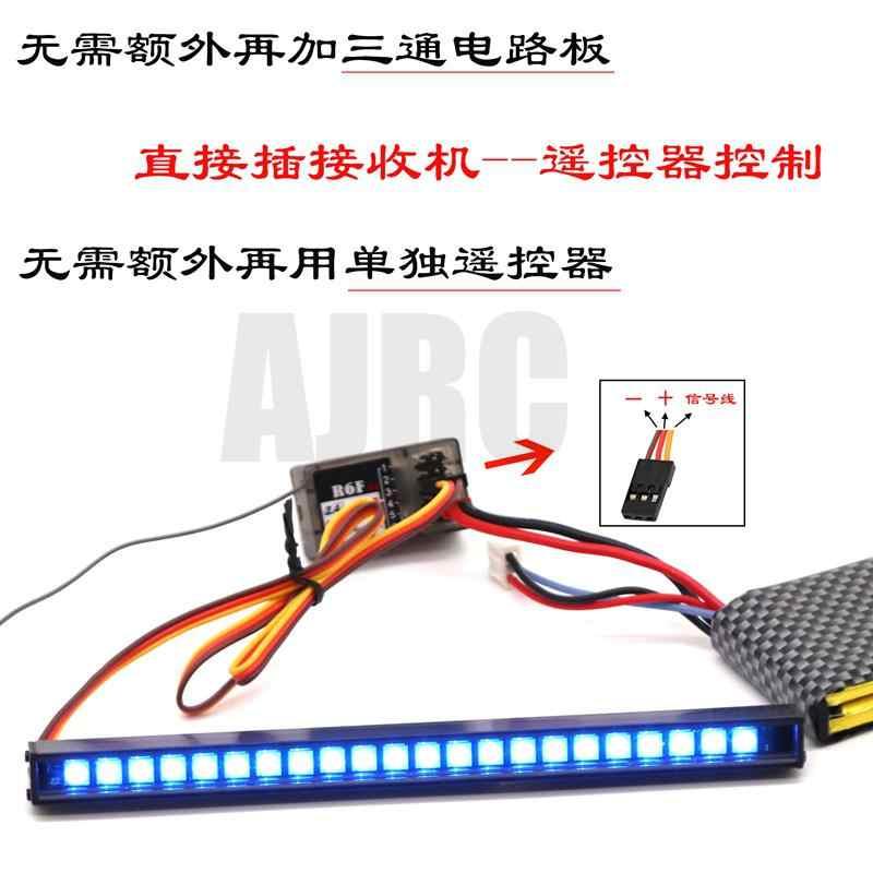 เหมาะสำหรับ 1/10 AnalogปีนเขารถJEEP SCX10 II AXIAL 155MMสีขาวสีแดงสีฟ้าสีม่วงโลหะแถวไฟCH3 LED