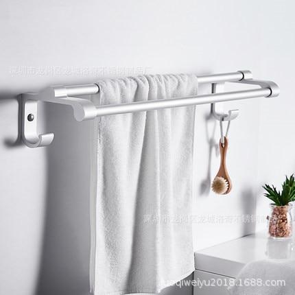 Hole-Punched Alumimum Towel Bar Bathroom Towel Rack Storage Shelf Sanitary Ware Hardware Accessories Bathroom Towel Rack