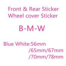 4pcs 56cm 65mm 70mm 67mm 78mm Logotipo Emblema tampa Da Roda Etiqueta de Substituição para E46 E39 E90 E60 E36 F30 F30 E34 F10 F20 X3 X5