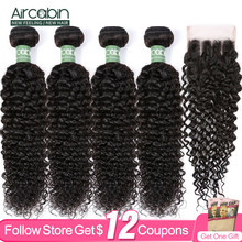 Paquets bouclés frisés de vague de cheveux d'aircab avec la fermeture prolongements brésiliens de cheveux de Remy 3/4 paquets armure et fermeture de dentelle de 4x4