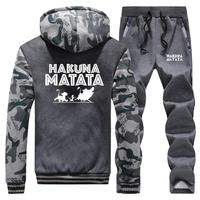 Tracksuit HAKUNA MATATA The Lion King Jacket Men Trousers Winter Warm Mens Hoodies+Pants 2 Piece Sets Fashion Male Sweatshirt