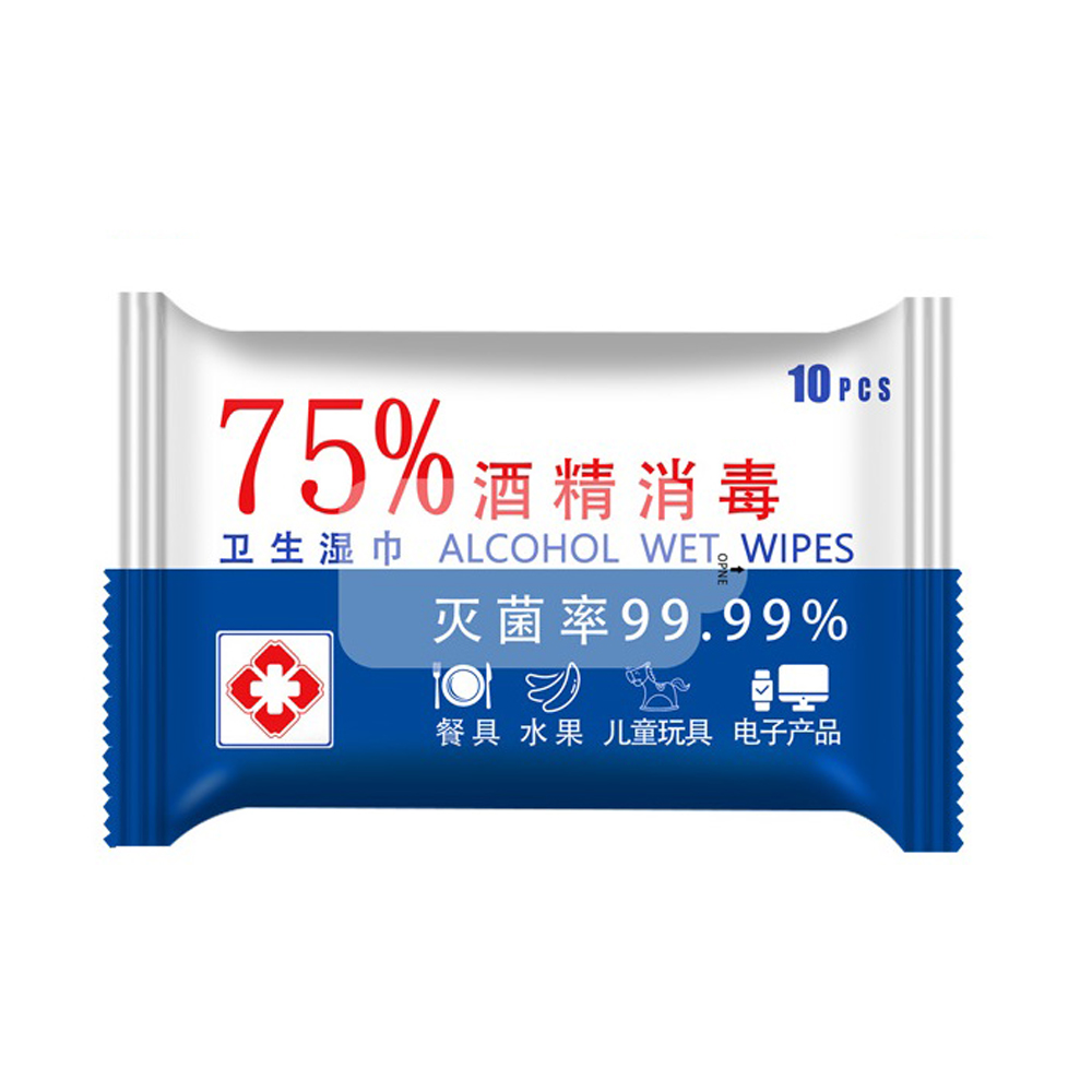 Take 10 Pieces Of 75% Alcohol Wipes With You, Take Out Small Packets Of Alcohol, Prevent Epidemic And Sterilize Wipes