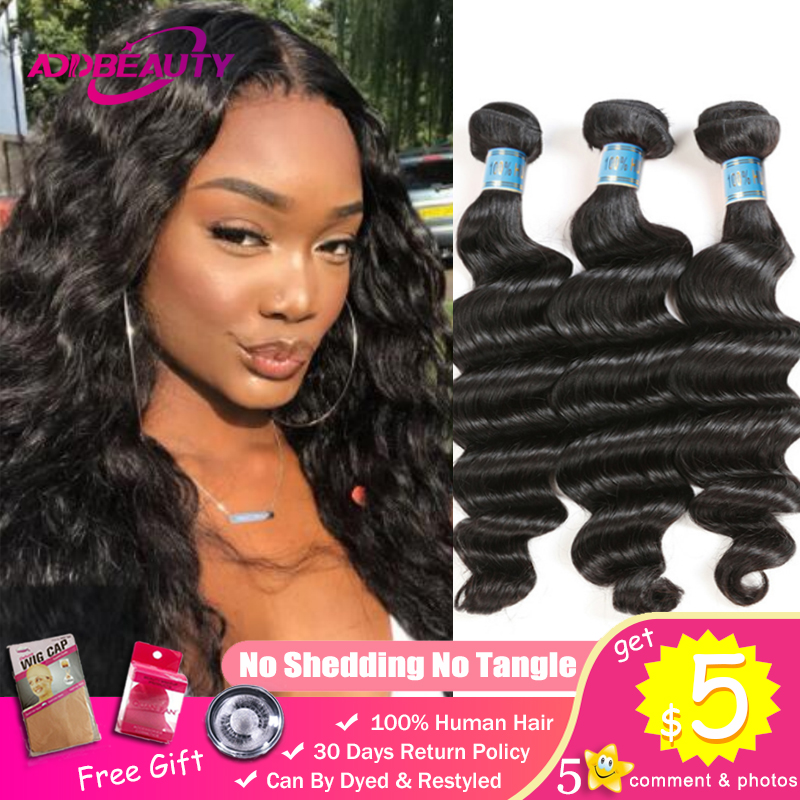 AddBeauty Loose Deep Raw Peruvian Unprocessed Virgin One-Donor Human Hair Extension Wave Weave Bundle Natural Color Double Weft
