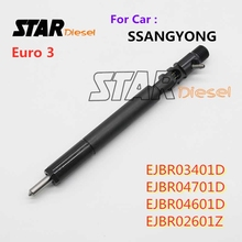 Common-Rail Fuel-Injector STAR EJBR04701D Fordelphi SSANGYONG Diesel-4pieces/Lot 3 Euro