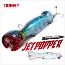 Noeby popper iscas de pesca 130mm 50g topwater grande jet popper artificial isca dura com gancho de força para o mar gt isca de pesca
