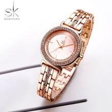 Оторочкой магазине Женские часы браслет новый дизайн модное