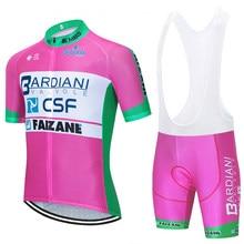 BARDIANI-pantalones cortos de Ciclismo para hombre, Ropa deportiva 20D, Maillot de verano, 2020