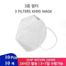 10PCS N95 Mask PM2.5 corona virus Mask Antivirus Flu Anti Infection KN95 Masks Cotton Mask Protective Safety Same as KF94 FFP2