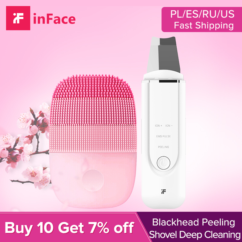 Facial Cleansing Brush and Blackhead Peeling Shovel Deep Cleansing Pores Blackhead Vibration Face Brush Health Care Beauty Tool