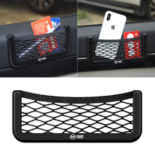 1Pcs Car Organizer Storage Bag Auto Paste Net Pocket Phone Holder Car Accessories for fiat punto abarth 500 stilo ducato palio