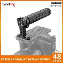 Верхняя ручка smallrig для цифровой зеркальной камеры с креплением