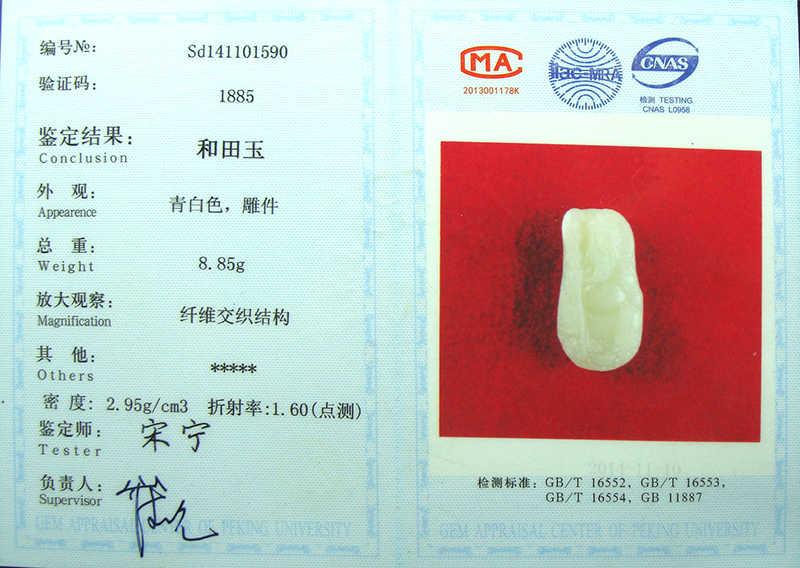 CYNSFJA Real Certified ナチュラル和田ヒスイの男性のチャームお守り関公ヒスイペンダントファインジュエリー高品質最高のギフト