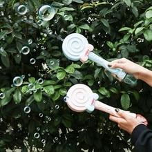 Леденец для детей пистолет для мыльных пузырей игрушка воздуходувка электрические Волшебные автоматические мыльные пузырьки машина свет музыка летняя уличная игрушка для детей