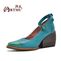 Artmu Original Genuine Leather High Heel Pumps Womens Shoes Ladies 8 cm Chunky Heel Buckle Single Shoes Pointed Toe New Style