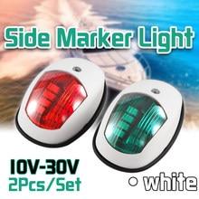 2 unids/set 10V-30V Universal ABS LED luz de navegación señal lámpara de advertencia lámpara de señal para barco marino yate para camión, remolque, furgoneta