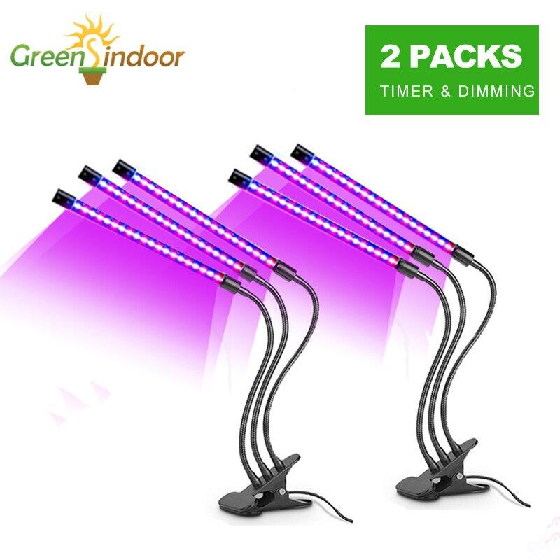 2pcs USB Grow Light Phyto Lamp Timer Full Spectrum Lamp For Plants Fitolamp Lights For Plant Garden Flower Herbs Cactus Grow Box