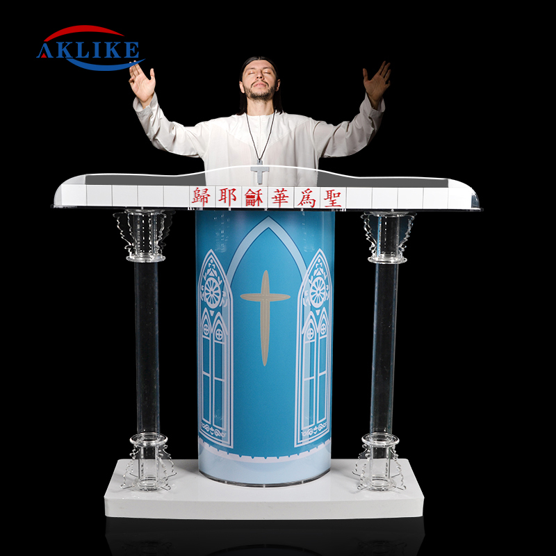 Stage Church Pulpit Light Organizers Acrylic Awards Stand Speaker Aklike For Banquet Speech Rostrum Other Commercial Furniture