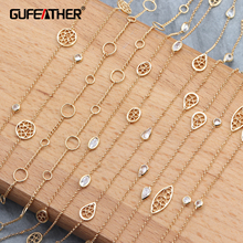 GUFEATHER C74,jewelry accessories,diy chain,18k gold plated,0.3 microns,charms,jewelry making,zircon,diy chain necklace,1m/lot