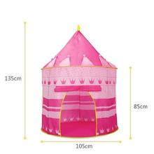 2 Colors Play Tent Portable Foldable Tipi Prince Folding Children Boy Kids Gifts Outdoor Toy Tents