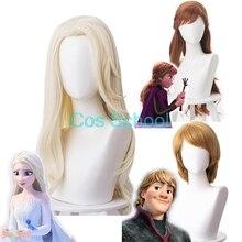Pelucas Cosplay de Frozen 2 de la escuela Cos, peluca de Elsa, Anna, Kristoff para hombres y mujeres, cabello de princesa de la Reina de la nieve, accesorios para peluca de Halloween