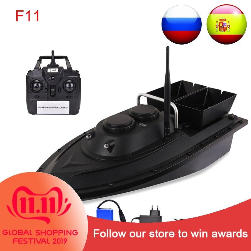 WILDGAMEPLUS F11 Barco de cebo de pesca con Control remoto inalámbrico de larga distancia RC Barco de cebo de pesca con barco de juguete de alta velocidad