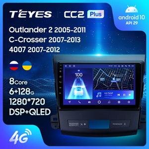 Teyes cc2l cc2 plus para mitsubishi outlander 2 para citroen c-crosser para peugeot 4007 jogador de rádio do carro navegação não 2din 2 din