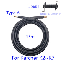 15m High Pressure Washer Water Cleaning Hose Pure Copper for Karcher K Series K2 K3 K4 K5 Car Wash