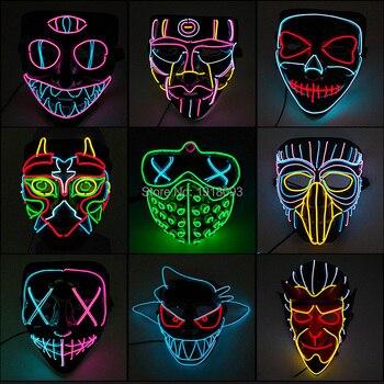 Новый дизайн, светящаяся светодиодный маска, страшная маска на Хэллоуин, светодиодный, светящаяся, страшная EL Wire маска, светящаяся, празднич...