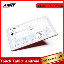 ANRY New 10 inch Original 3G Phone Call Android 7.0 Quad Core 1 GB+16 GB Android Tablet Pc IPS HD pc tablet 10.1 GPS WiFi 9 inch a33 allwinner android 4 2 quad core google tablet pc 8gb keyboard bundle