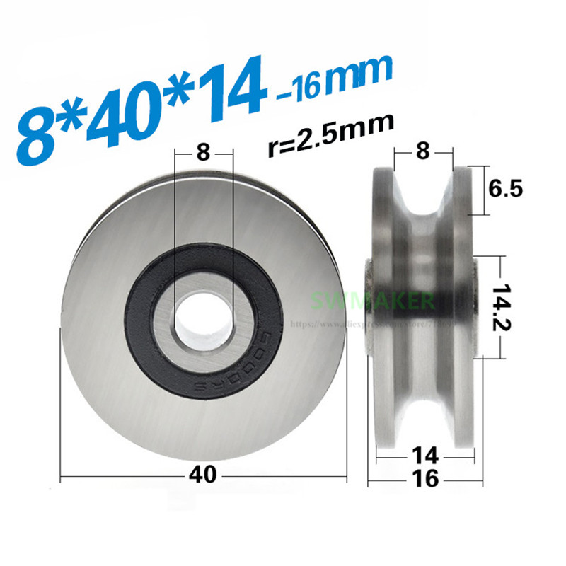 1pcs 8*40*14mm Rolling U Groove Wheel, Non-standard Bearing Wheel / Metal Pulley For R2.5 Over-line 5mm Track Rope