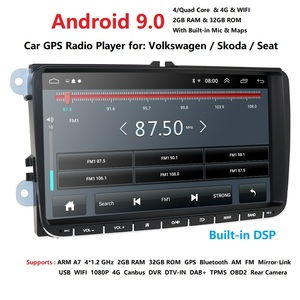 EU/US/CN Warehouse android 10.0 car multimedia player for VW polo golf passat tiguan skoda yeti superb rapid for skoda gps navi(China)