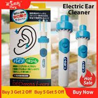 Ifory Protable Aspirapolvere Ear Cleaner Macchina Elettrica Senza Fili Ear Cleaner per Ear Sicuro di Pulizia di Rimozione Indolore Salute E Bellezza