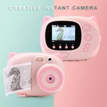 Mới 1080P Trẻ Em Mini Dễ Thương Máy Ảnh Kỹ Thuật Số Đầu Ghi Hình Máy Quay Phim Chụp Ảnh Đồ Chơi Dành Cho Trẻ Em Sinh Nhật Giáng Sinh Quà Tặng