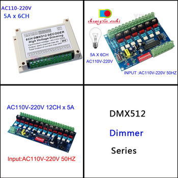 Free Shipping led 6CH/12CH DMX512 Silicon controlled dimming switch Digital silicon box board for Stage light bulb,AC110V-220V цена 2017