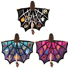 130X168cm Halloween Girls Fairy Bat Wings Party Costume Princess Shawl Cape Halloween Anime Cosplay Wings Cloak Set(China)