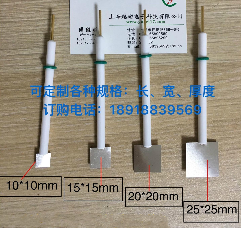 Platinum Electrode 10 * 10 * 0.1 Electrode Platinum Sheet Electrode Counter Electrode Platinum Sheet Purity 99.99%