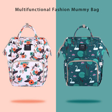 Mummy Diaper Bag Backpack For Moms Travel Waterproof Large Capacity Stroller Bag lequeen Maternity Bag Nappy Changing Baby Bag baby travel changing diaper bag mummy maternity nappy bag organizer baby bag stroller messenger bags handbags for moms
