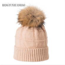 Winter Hats For Women Natural Fur Pompom hat Warm Wool Slouchy Beanies For Female Fashion Skullies Lady Hats цена